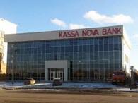 kassa nova